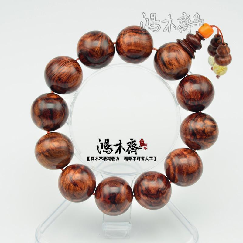 海南黄花梨手串H3753 (2).JPG
