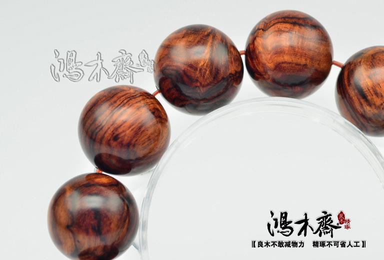 海南黄花梨手串H3753 (14).JPG