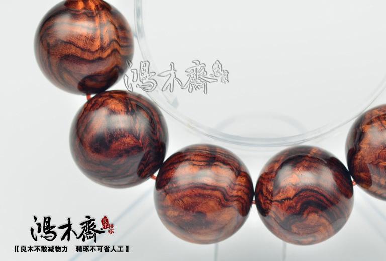 海南黄花梨手串H3755 (15).JPG