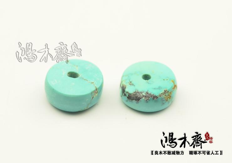 绿松石FS65 (6).JPG