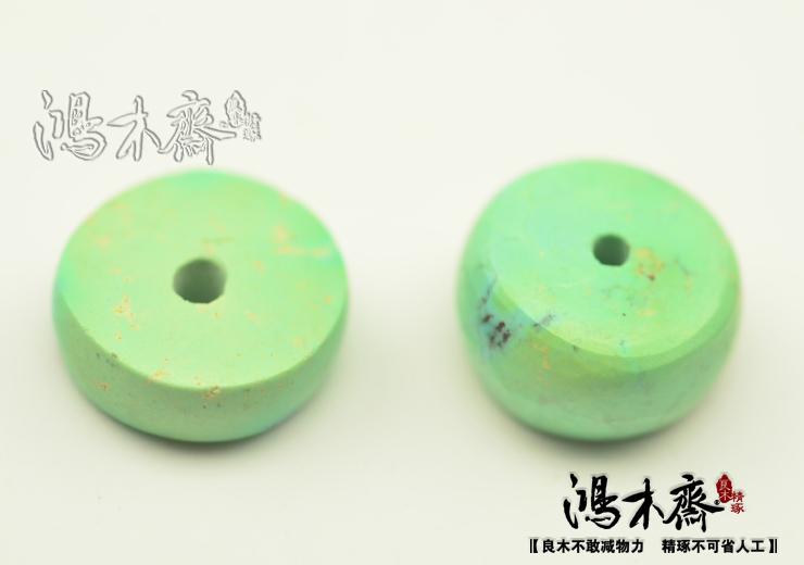 绿松石S70 (7).JPG