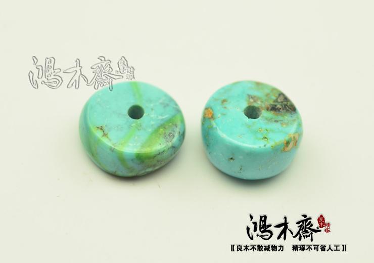 绿松石S92 (7).JPG