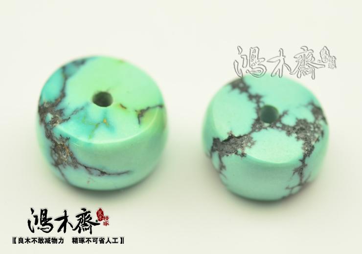 绿松石S109 (7).JPG
