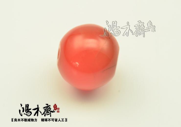 南红N548 (7).JPG