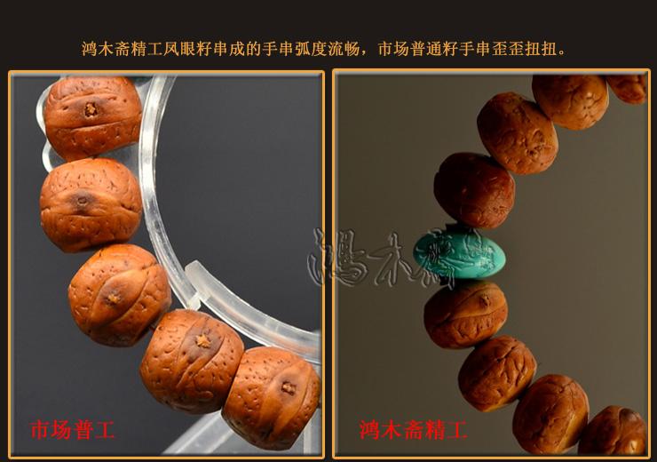 1 产品详情前面 (3).jpg