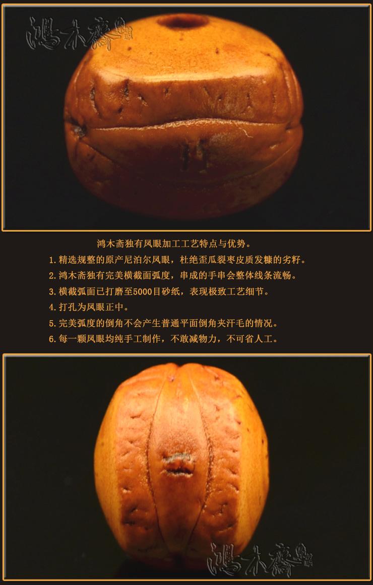 1 产品详情前面 (2).jpg