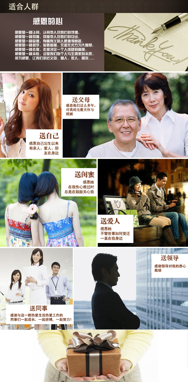 产品详情 后面 (8).jpg