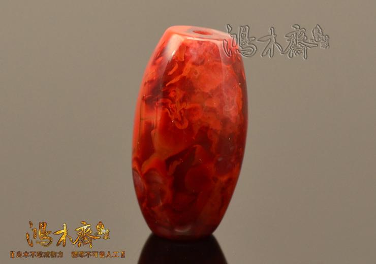 鸿木斋南红玛瑙散珠 柿子红玫瑰红 火焰纹 四川凉山 孤品N779 (6).JPG
