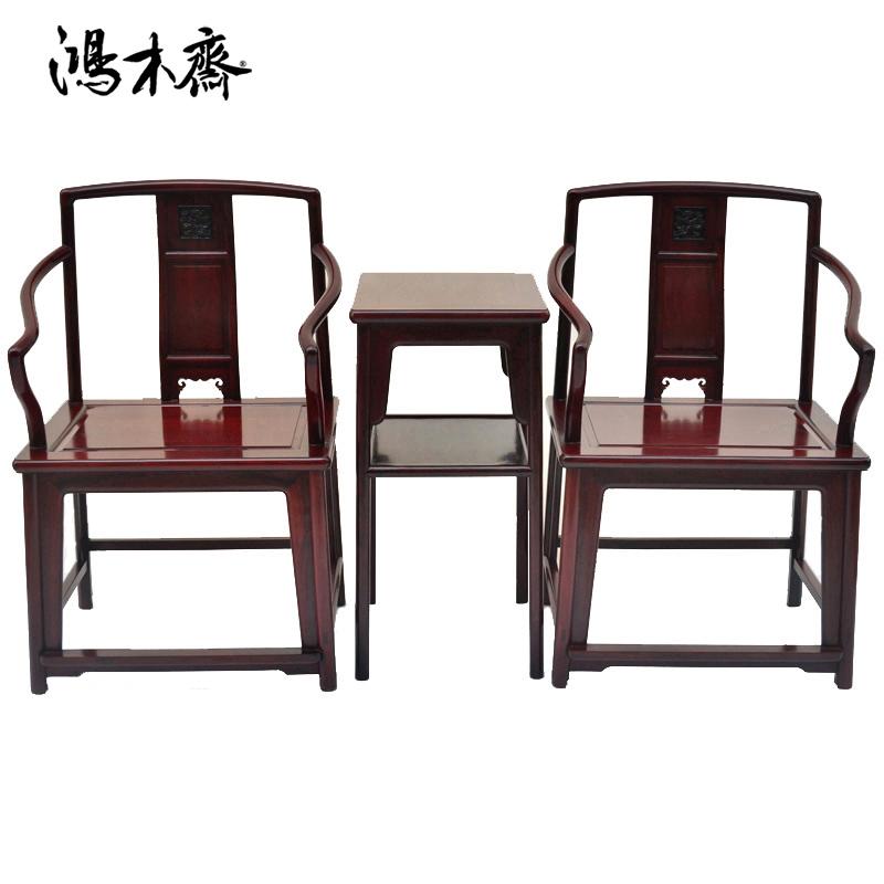 鸿木斋官椅 (1).JPG