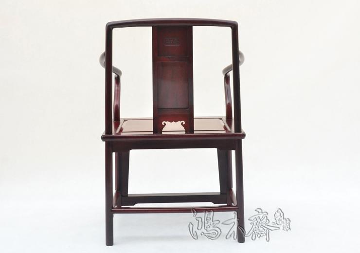 鸿木斋官椅 (42).JPG