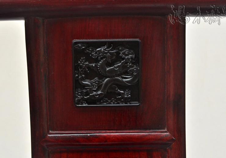 鸿木斋官椅 (15).JPG