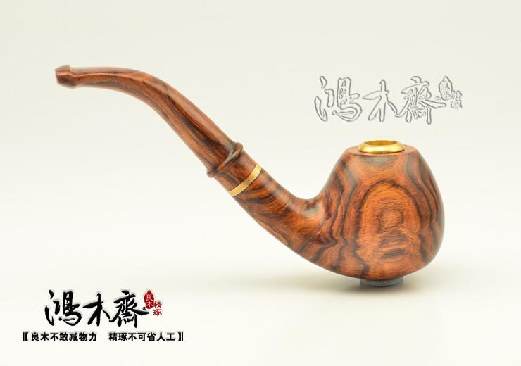 鸿木斋 黄花梨木烟斗 海南糠梨 虎皮纹 手把件 孤品 H4260 (6).JPG
