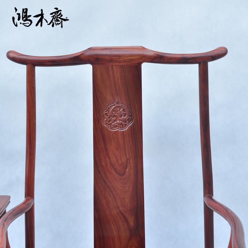 鸿木斋 红酸枝 四出头大号管帽椅 明式 红木家具 孤品HJJ08  (6).JPG