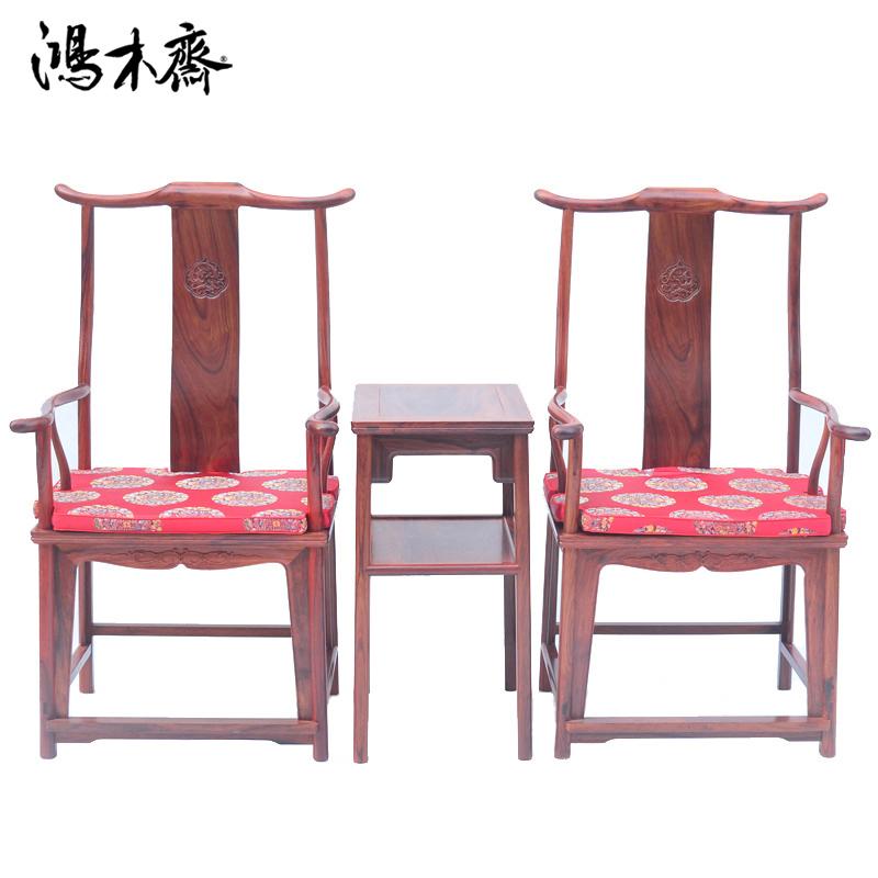 鸿木斋 红酸枝 四出头大号管帽椅 明式 红木家具 孤品HJJ08  (1).JPG