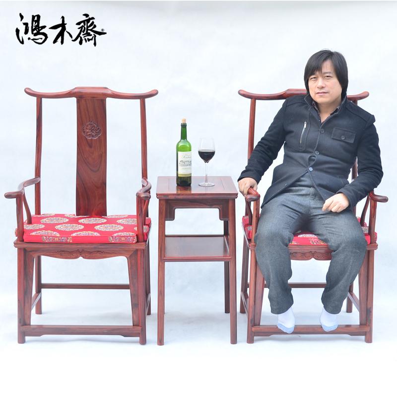 鸿木斋 红酸枝 四出头大号管帽椅 明式 红木家具 孤品HJJ08  (2).JPG