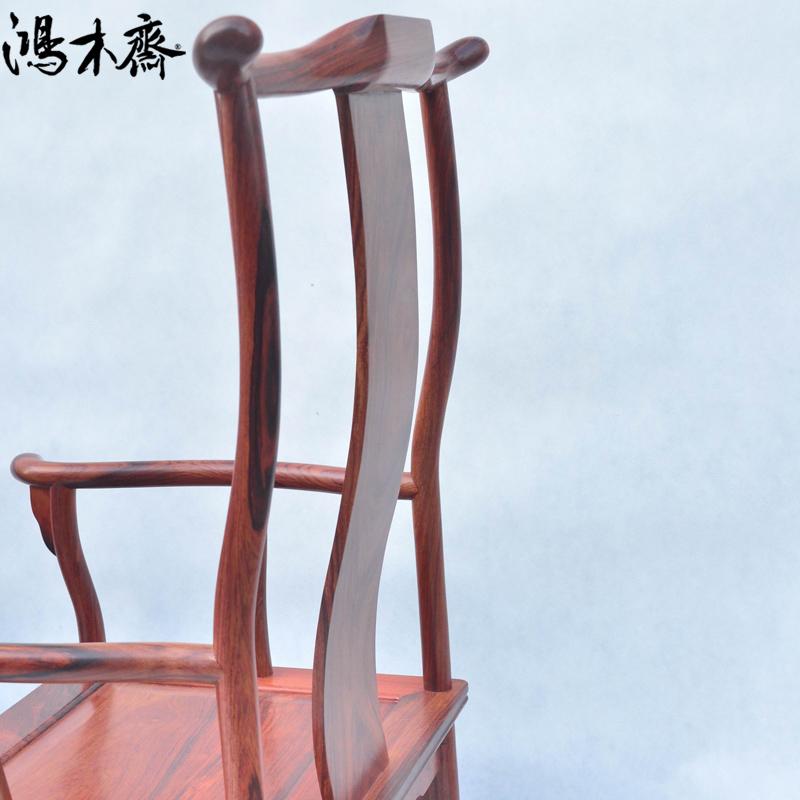 鸿木斋 红酸枝 四出头大号管帽椅 明式 红木家具 孤品HJJ10 (3).JPG