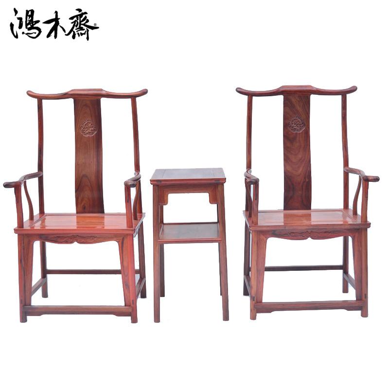 鸿木斋 红酸枝 四出头大号管帽椅 明式 红木家具 孤品HJJ10 (2).JPG