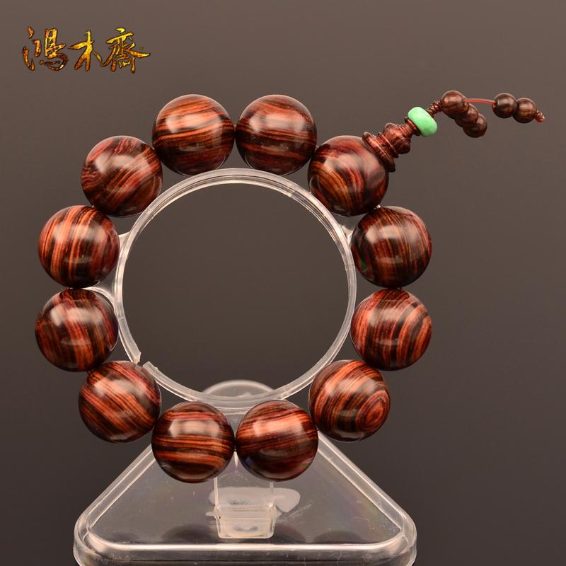 鸿木斋 海南黄花梨手串 纯紫油梨 顺纹 海黄手链 孤品 H4360 (2).JPG