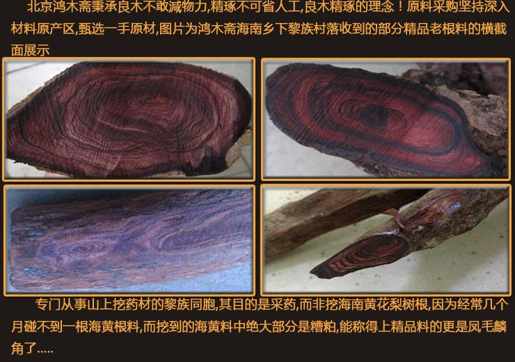 木头横截面拼图1.jpg