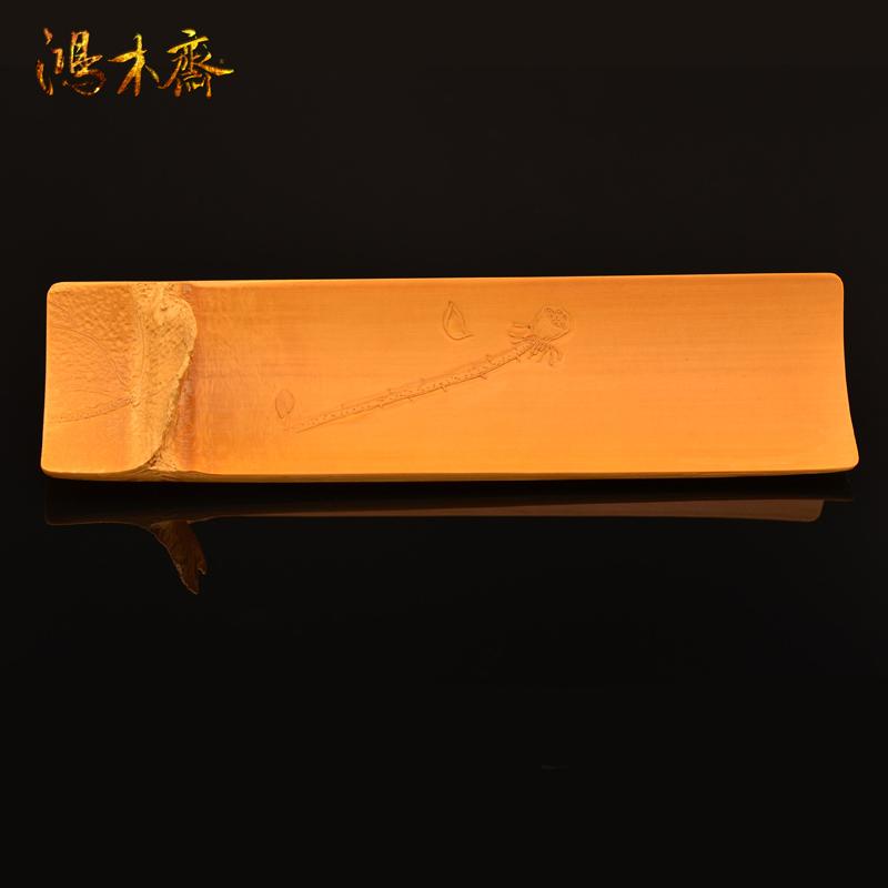 鸿木斋 竹茶则 雕刻莲蓬茶展 孤品 CZ01 (3).JPG