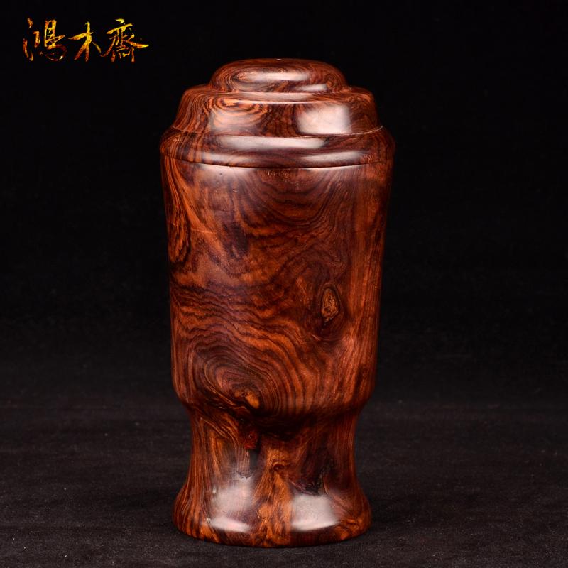 鸿木斋 黄花梨木水杯 高密度 紫油梨 海黄摆件 孤品 H4519  (2).JPG