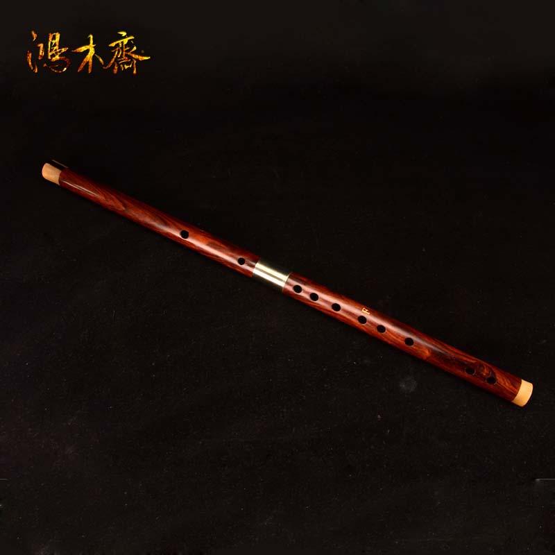 鸿木斋 海黄笛子 带鬼眼 黄花梨木笛子 手工制 孤品 H4531 (2).JPG
