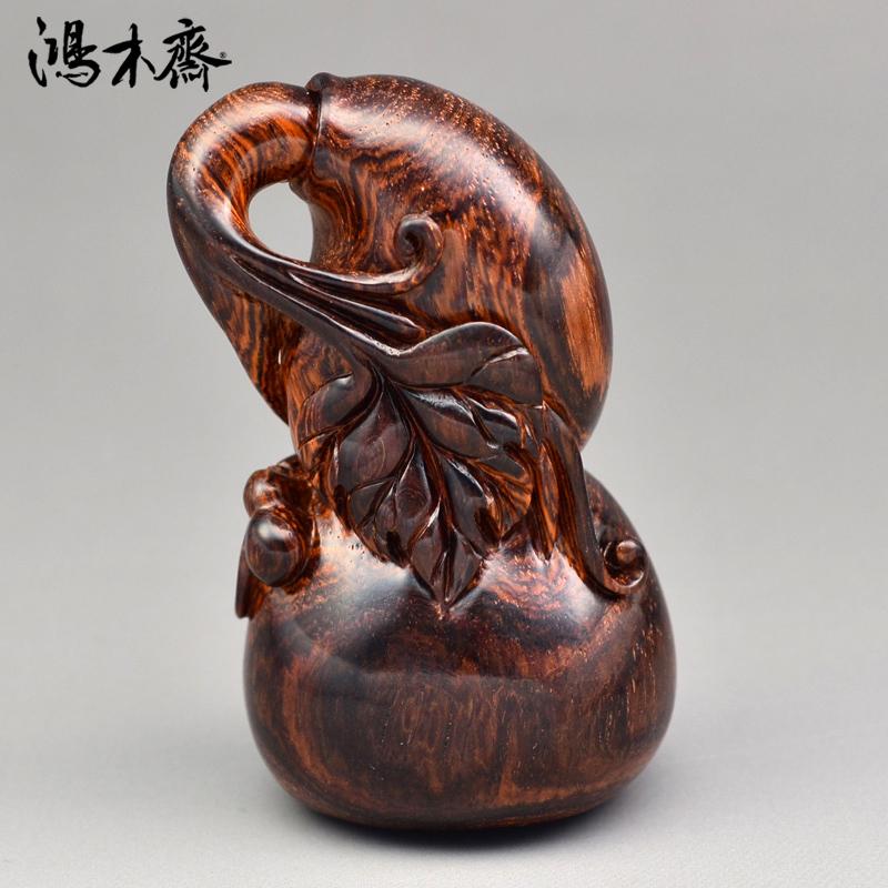 鸿木斋 海黄百吉雕刻 葫芦 黄花梨手把件 孤品 H4659 (2).JPG