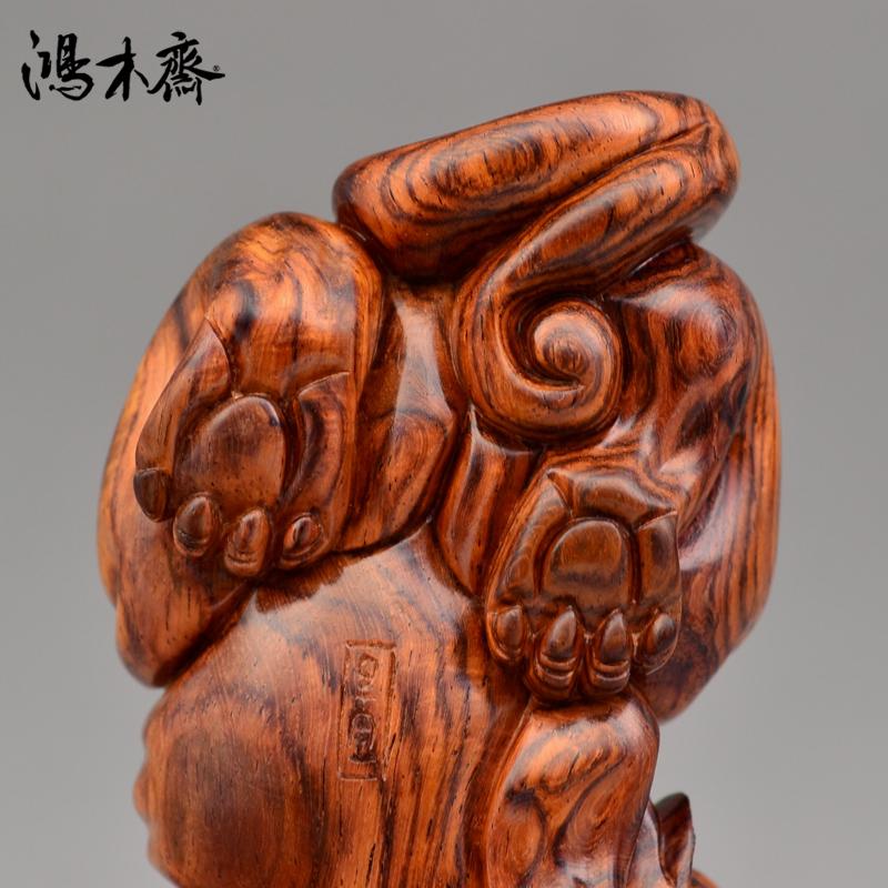 鸿木斋 海黄百吉雕刻 螭虎 黄花梨手把件 孤品 H4660 (5).JPG