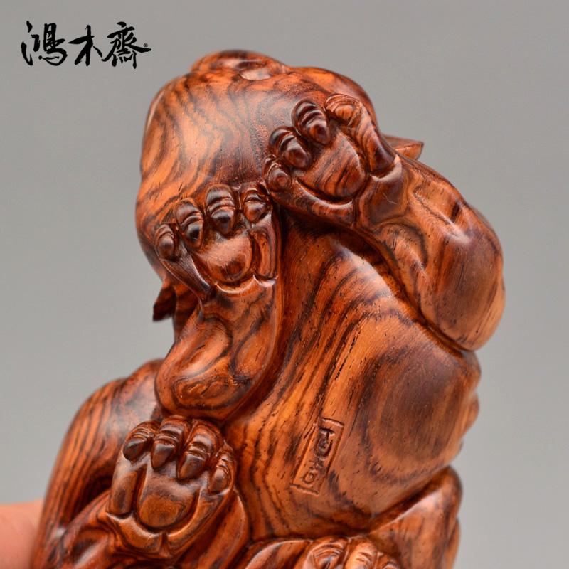 鸿木斋 海黄百吉雕刻 螭虎 黄花梨手把件 孤品 H4660 (6).JPG