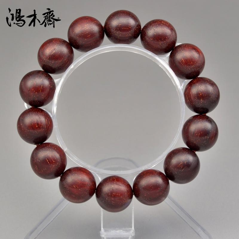 鸿木斋 紫檀手串 15MM 高密度 满金星 小叶紫檀手链 Z907  (2).JPG