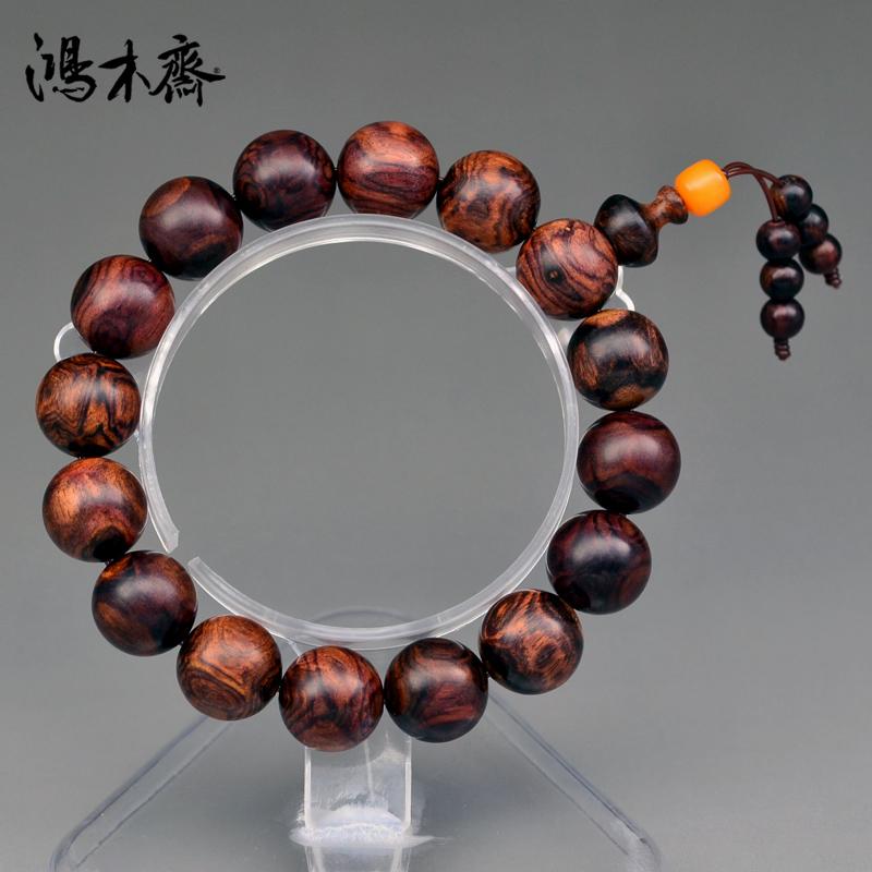 鸿木斋 海南黄花梨手串 14MM 黄花梨鬼脸 手链 孤品 H4708 (2).JPG