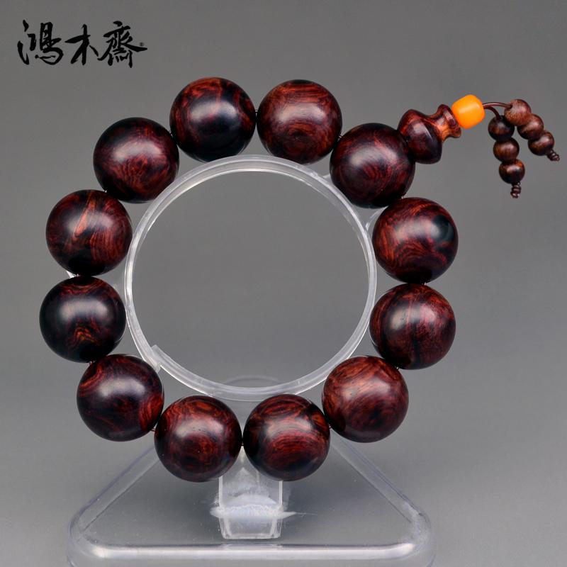 鸿木斋 黄花梨木手串 全鬼脸 海黄念珠 孤品 H4717 (2).JPG