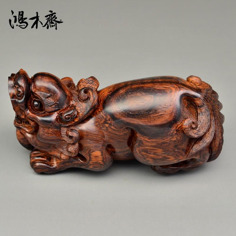 鸿木斋 海黄百吉雕刻 貔貅 黄花梨摆件 孤品 H4742 (2).JPG