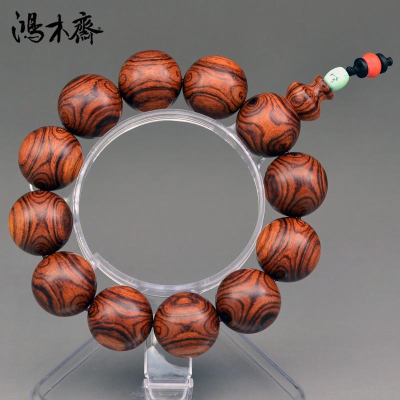鸿木斋 海黄鬼脸手串 男款19MM 高密度 黄花梨念珠 孤品 H4773 (2).JPG