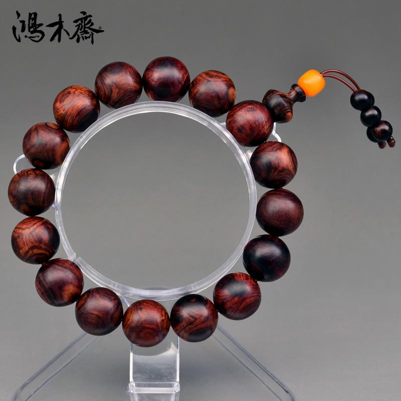 鸿木斋 黄花梨木手串 14MM 鬼脸 海黄手链 孤品 H4805 (2).JPG