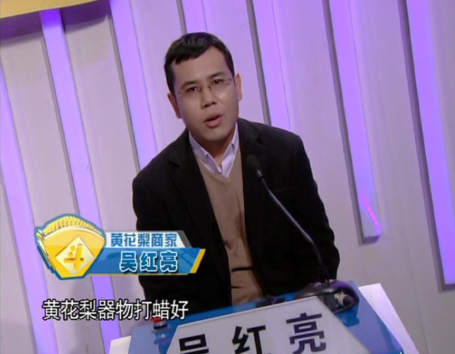 2011年鸿木斋老吴不老作为嘉.jpg