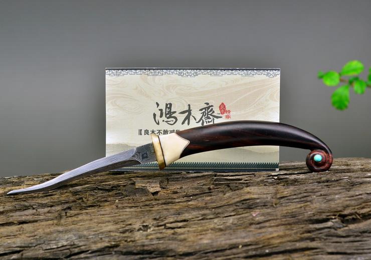 鸿木斋 黄花梨大马士革茶剑 海黄茶刀 我牛 孤品 H5163 (7).JPG