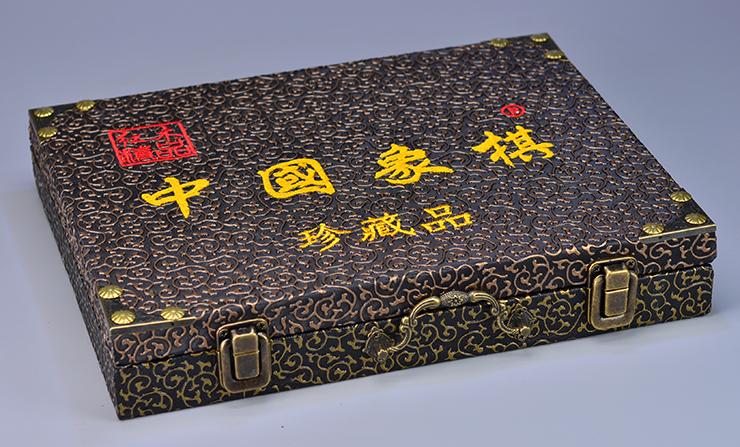鸿木斋 红酸枝中国象棋Z1452 (2).JPG