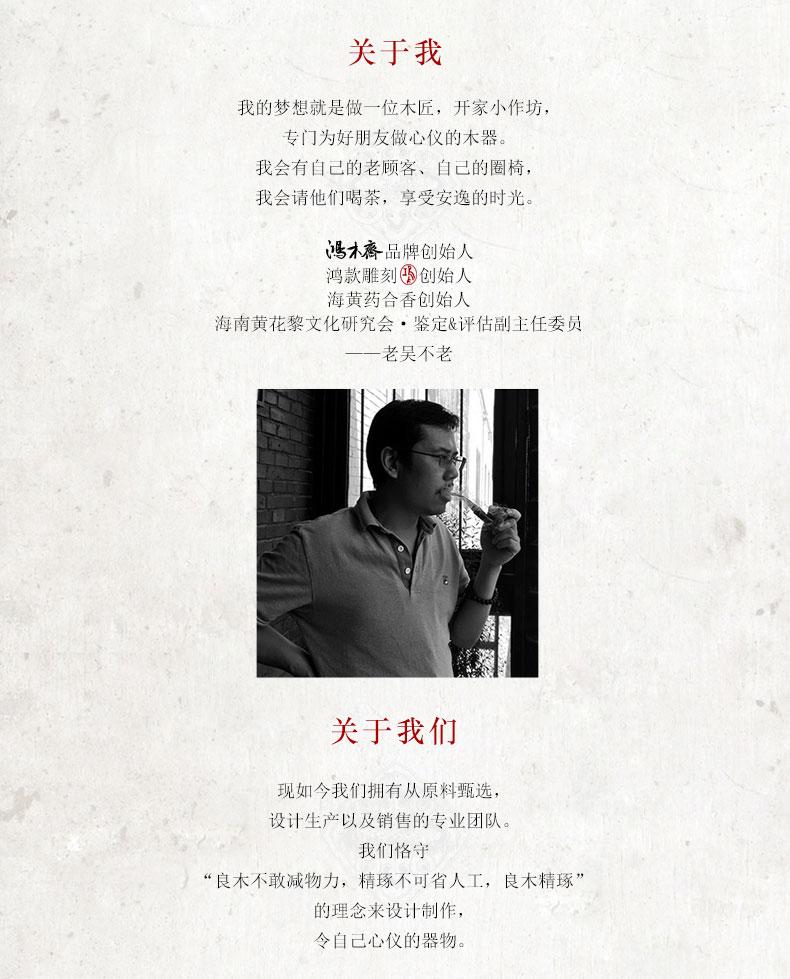 释迦摩尼众筹页最终_02(1).jpg