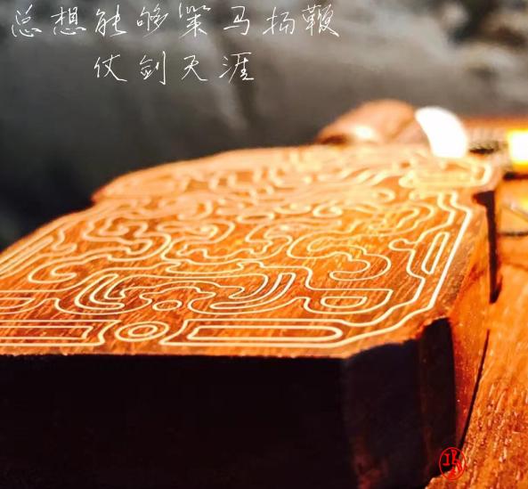 紫檀江湖令 嵌银丝兽形纹 四六一无事牌   (3).jpg