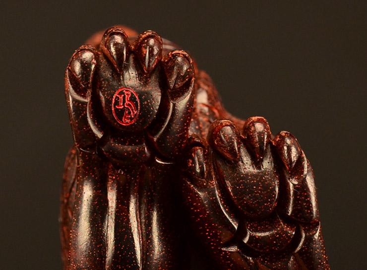 鸿木斋 小叶紫檀手把件鸿款雕刻3寸半麒麟Z1531 (10) .JPG