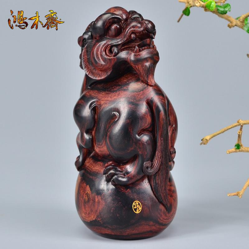 鸿木斋 黄花梨雕刻3寸回头望月貔貅H6248 (2).JPG