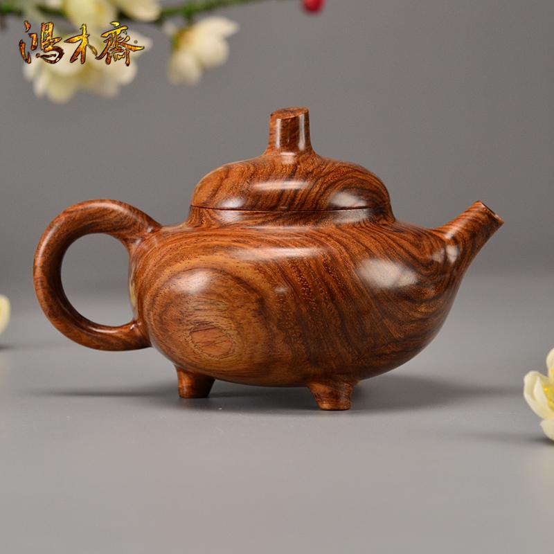 鸿木斋 海南黄花梨手把件三足翁顶壶H7043(1).JPG