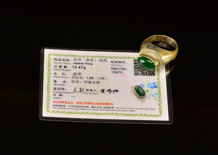 鸿木斋 翡翠戒面翡翠A货冰种满绿马鞍戒孤品FC17 (10).JPG
