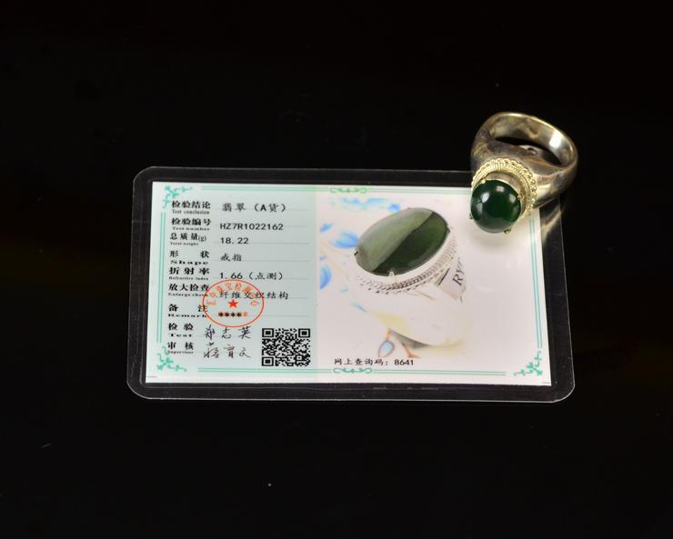 鸿木斋 翡翠戒面翡翠A货老坑种满色油绿戒指孤品FC18 (9).JPG
