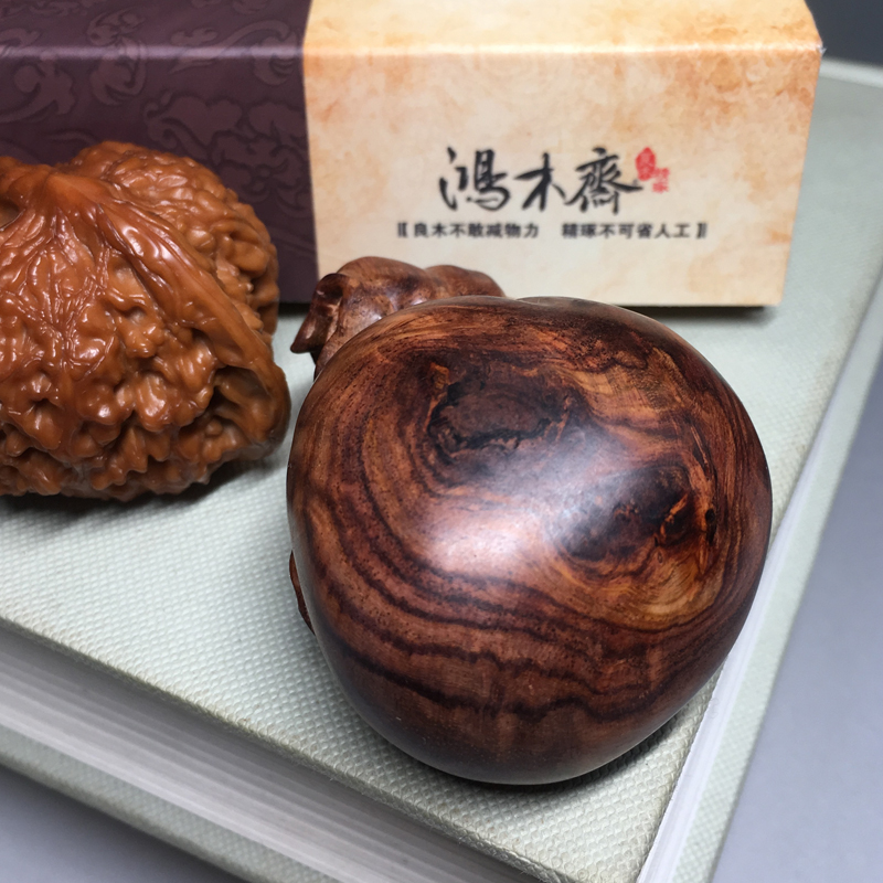 鸿木斋海南黄花梨雕刻福袋把件HWD003 (1).jpg