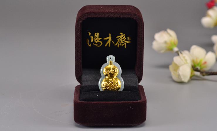 鸿木斋 金镶玉吊坠999足金福把件孤品FC26 (10).JPG