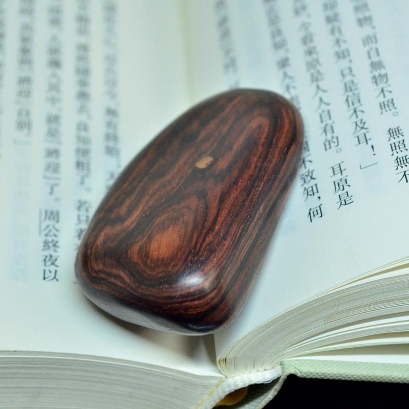 海南黄花梨车钥匙牌紫油梨老根料标本把件孤品H7233 (1).JPG