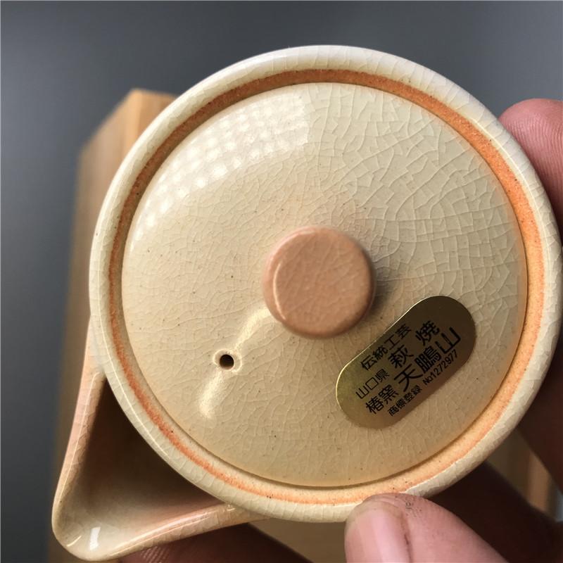 鸿木斋 日式茶具 日本萩烧茶具茶道套装 主人杯 CJ156 (5).jpg