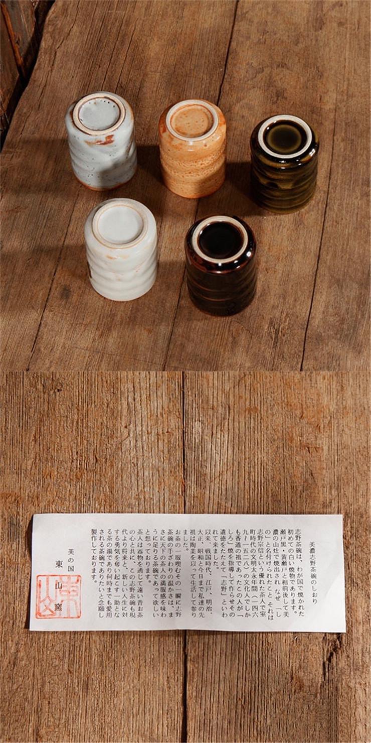 鸿木斋 日式茶具 日本回流五色汤吞主人杯 孤品CJ163 (4).jpg